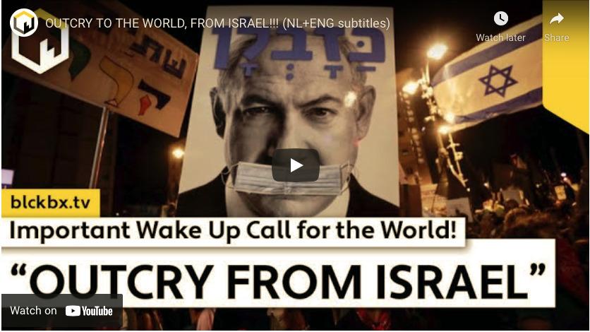 Outcry to the World from Israel - Ilana Rachel Daniel 2